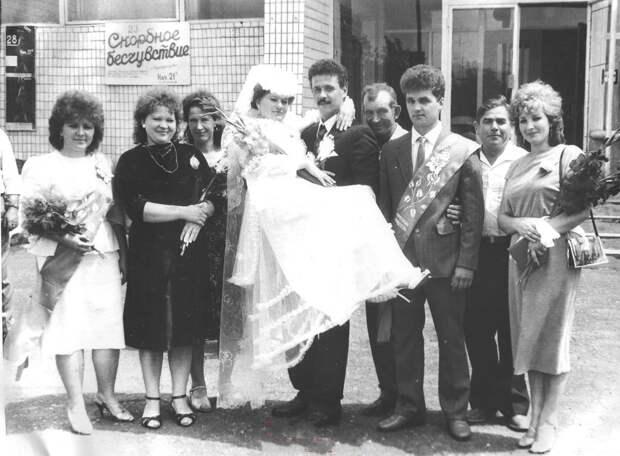 Вся правда про советские свадьбы.