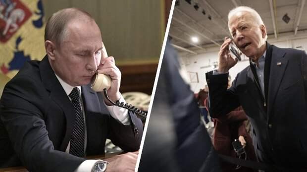 Байден позвонил Путину: США готовят ввод войск на Украину?