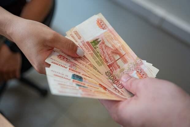 Дадут по списку: Минтруд готовит новые правила по пенсиям