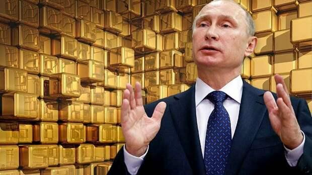 Россия подключает к закупкам золота население