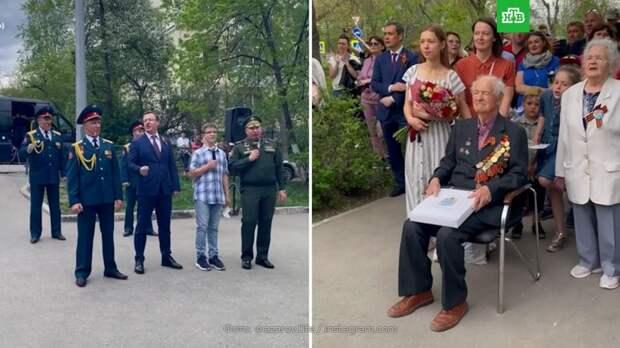 Самарский губернатор спел у дома 95-летнего ветерана