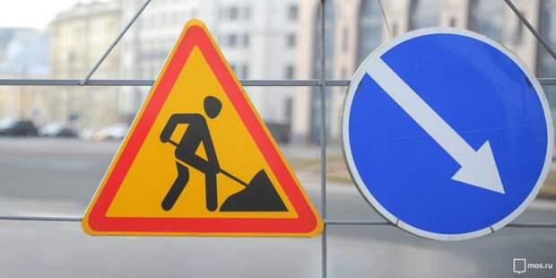 В проезде Пахтусова временно ограничат движение транспорта
