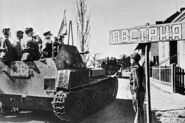 Как Сталин спас Австрию от голода в 1945 году