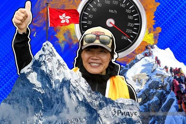 Учительница из Китая стала самой быстрой альпинисткой, покорившей Эверест