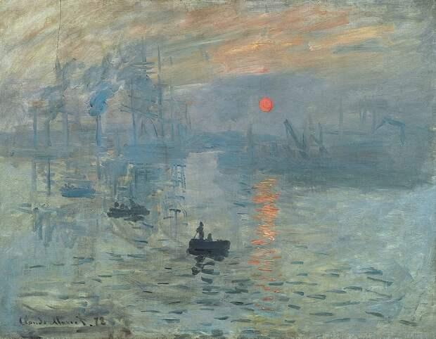 Клод Моне «Впечатление. Восходящее солнце» 1872Хранится в Музее Мармоттан в Париже.