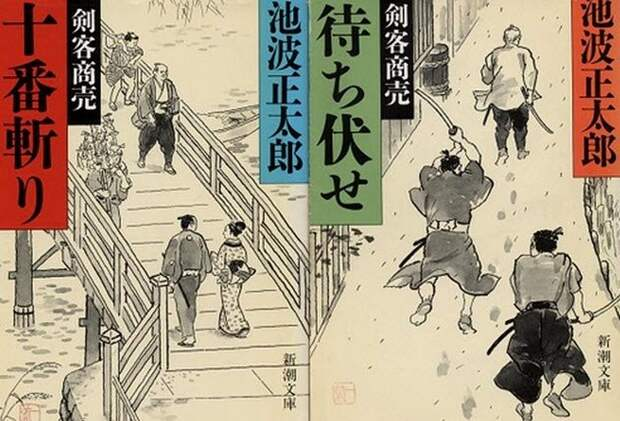 Главное для самурая - его меч.