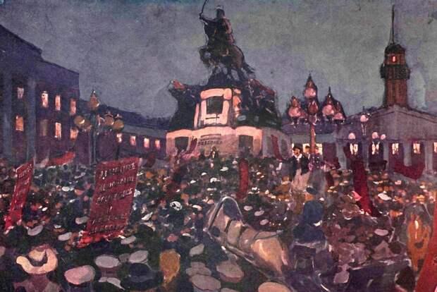 Переворот, а не революция. Депутаты хотят переписать учебники истории