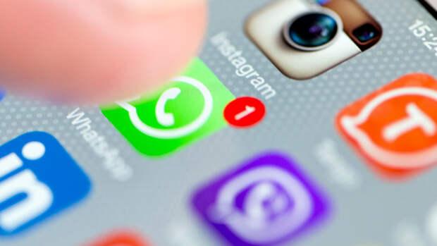 Вступили в силу новые правила WhatsApp. Самое главное