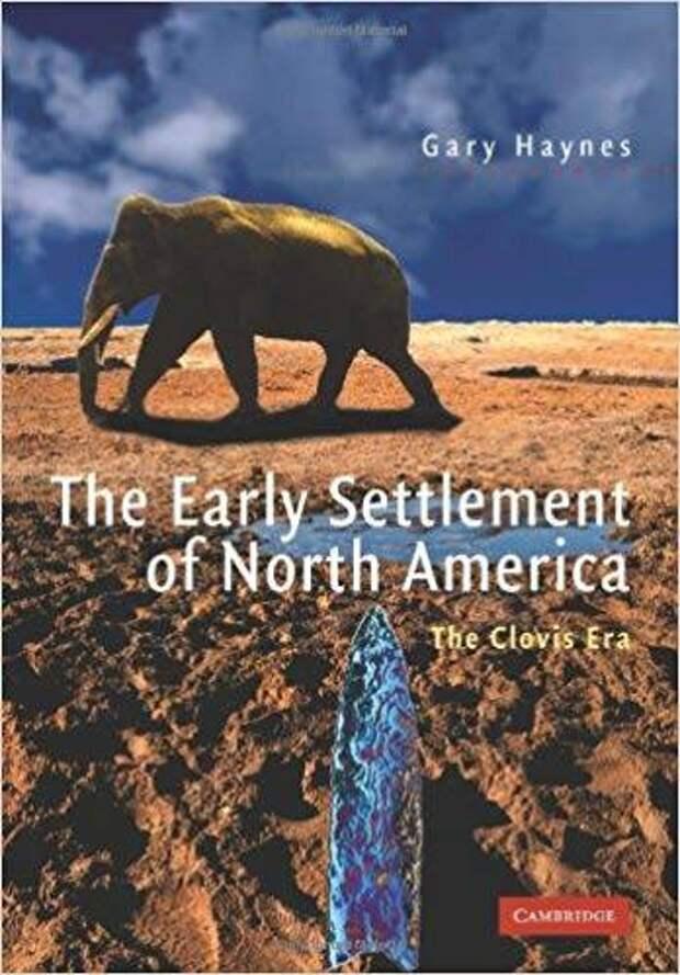 Земля за океаном. Кловис: древнейшая культура первобытной Америки (часть 1)