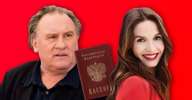 9 иностранных знаменитостей с российским гражданством