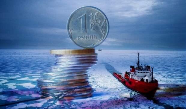 План развития Арктической зоны иоснов госполитики вАрктике утвердило правительство
