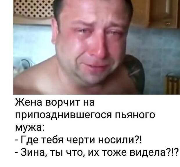 Случай на сайте знакомств... Улыбнемся))