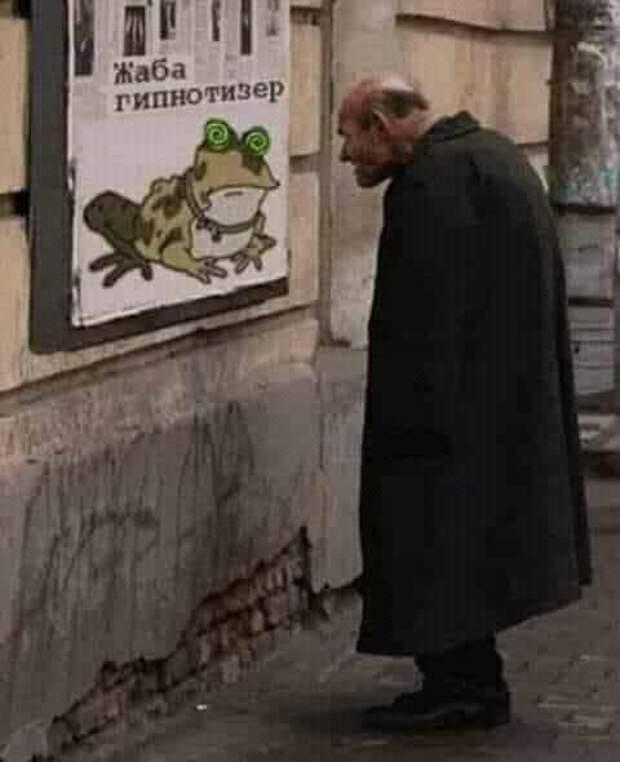 Встреча на улице: — Здорово, Саня! Сто лет тебя не видел. Как дела?...