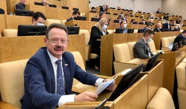 Ограничить аппетиты: Депутат рассказал оважных программах для дальневосточников