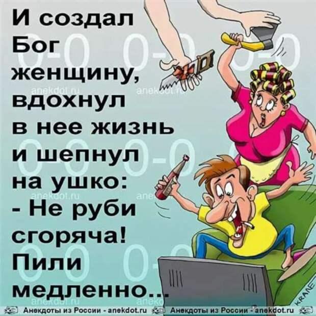 Неадекватный юмор из социальных сетей. Подборка chert-poberi-umor-chert-poberi-umor-26110427022021-15 картинка chert-poberi-umor-26110427022021-15