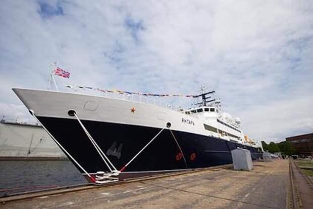 От российского исследовательского судна ждут диверсий