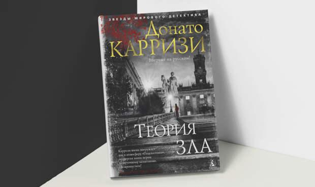 Рекомендации «королевы детектива»: что читает Александра Маринина