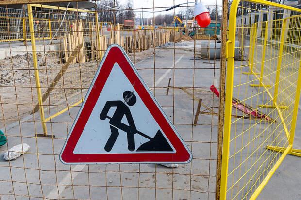 Проект ремонта дороги в Симферополе обойдется в 24,6 млн руб