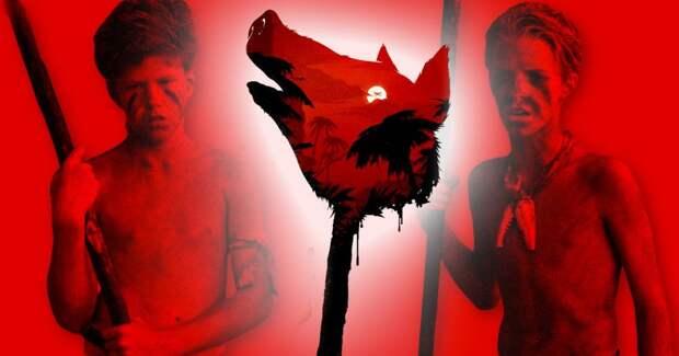 4 факта, как не сбылась фантазия автора «Повелителя мух» о злом человечестве