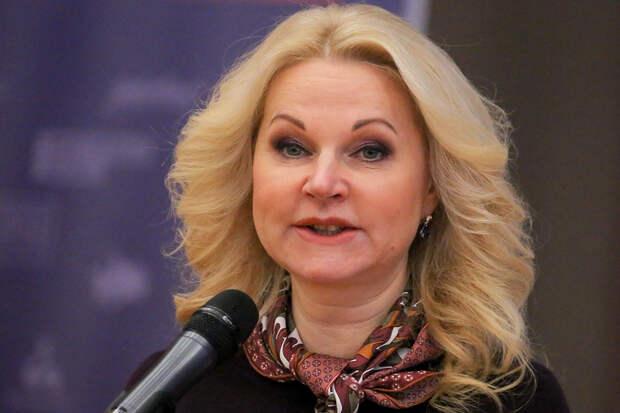 Россия возобновит рейсы в Турцию и ряд других стран