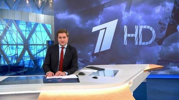 В России всерьез взялись за иноагентов: оштрафован «Первый канал»