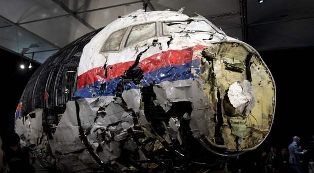 Раскрыты неожиданные факты о расследовании по рейсу MH17