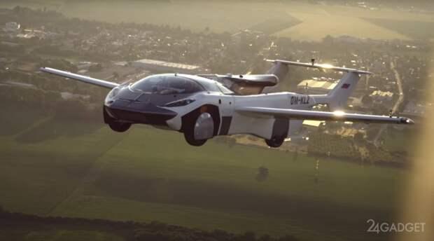 Летающий автомобиль AirCar совершил в первый рейс между двумя городами
