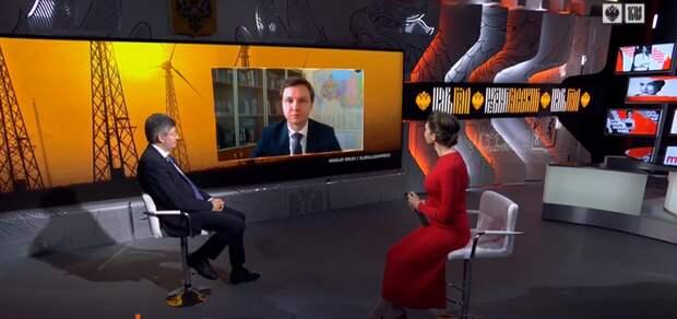 Шах и мат, русские: Что скрывают США за ширмой «спасения планеты»