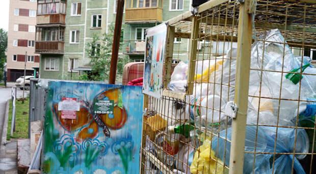 Решение арбитража о тарифах на вывоз мусора в Новосибирской области оспорили сразу три инстанции
