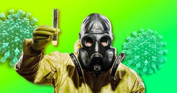   Коронавирус – это биологическое оружие?