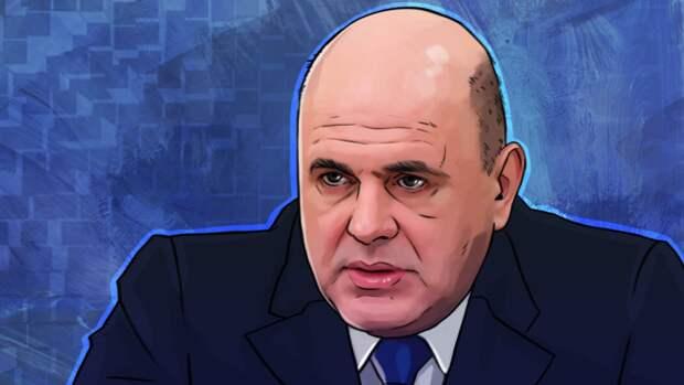 """Мишустин одобрил новые условия работы """"Фабрики проектного финансирования"""""""