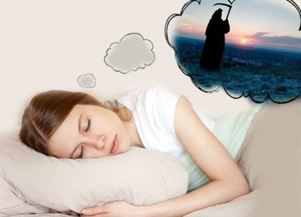 На эти 11 снов стоит обратить внимание, даже если вы не верите в сновидения