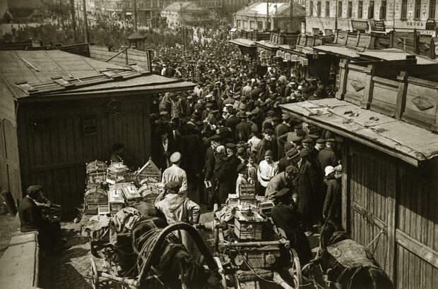 Москва начала XX века