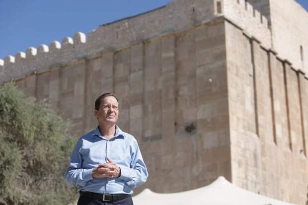 Ицхак Герцог стал президентом Израиля