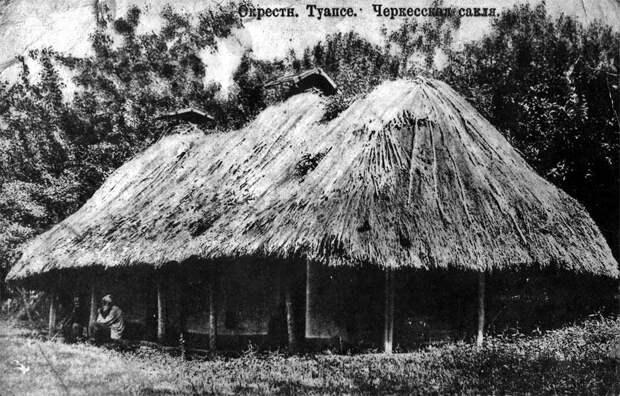 Расцвет и закат работорговли на Черноморском побережье Кавказа. В 3-х частях