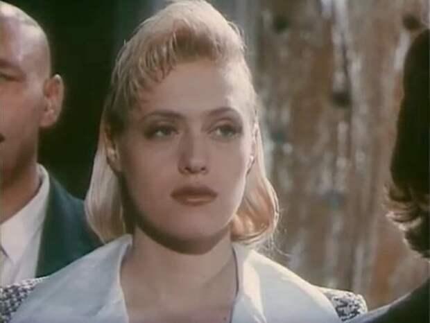 Гонгофер (1992)