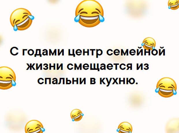 3416556_i_8_ (533x398, 60Kb)