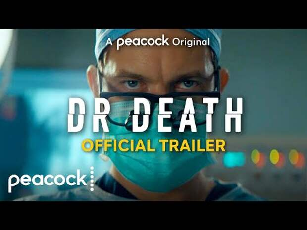 Вышел трейлер сериала «Доктор Cмерть» с Алеком Болдуином