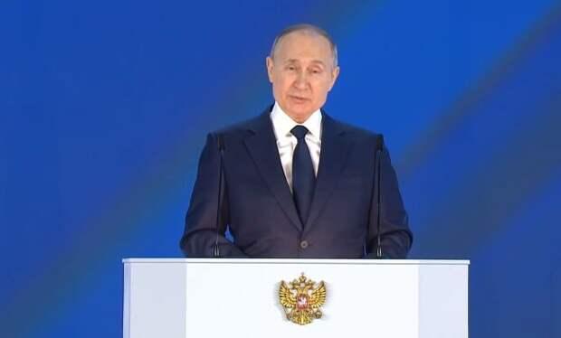 Путин назвал недружественные акции в отношении России новым видом спорта и пригрозил провокаторам