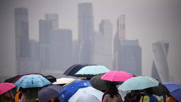 Погода станет скучной: Затяжные дожди накроют Центральную Россию
