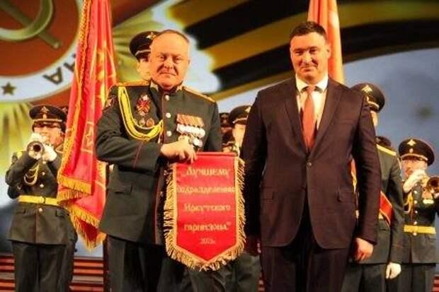 Торжественное собрание, посвященное 76-й годовщине Победы в Великой Отечественной войне, прошло в Иркутске
