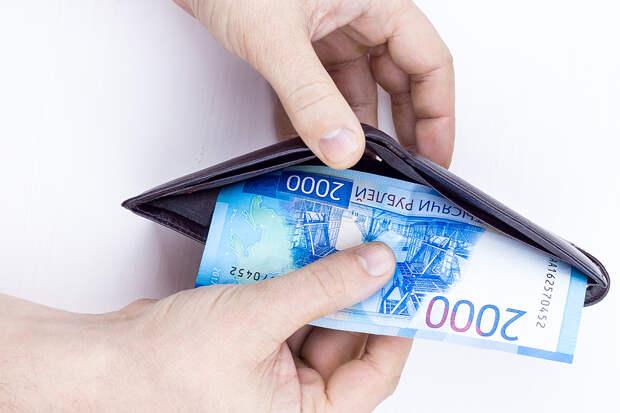 «Прошу граждан не сердиться»: Путин высказался о падении доходов россиян