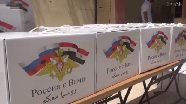 Русская община в сирийском Деръа получила гуманитарную помощь от ЦПВС РФ