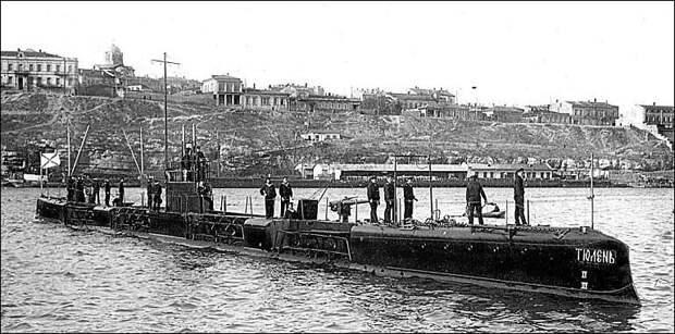 Таран как оружие русских подводников
