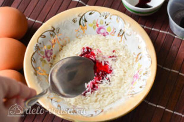 Как покрасить яйца рисом: фото к шагу 2