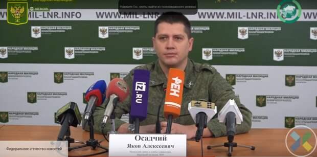 Осадчий: ВСУ расстреляли сослуживца за попытку перейти на сторону ЛНР