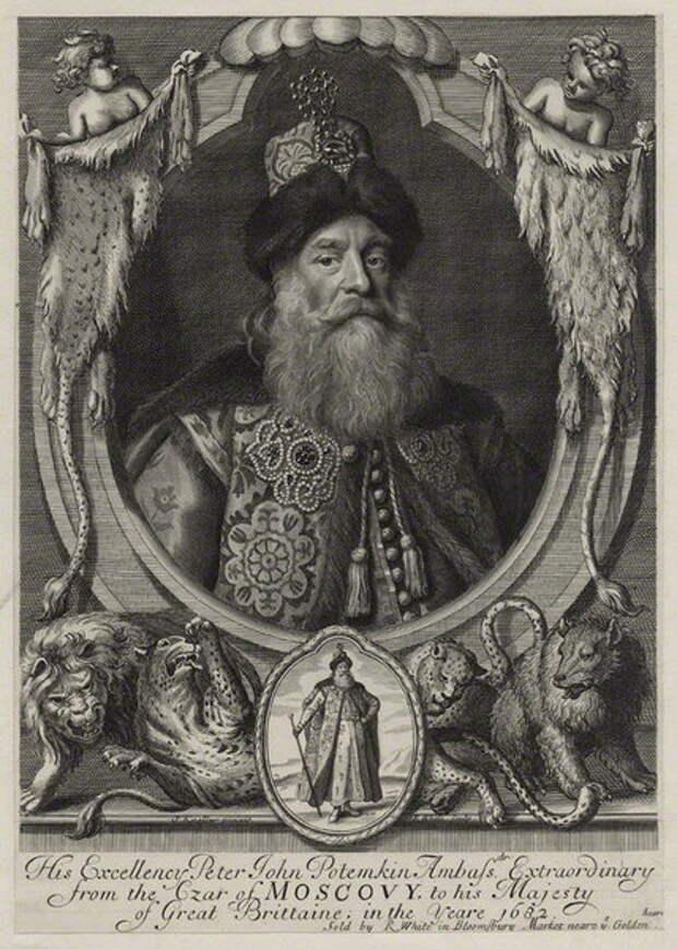 Гравированный портрет посла Потемкина