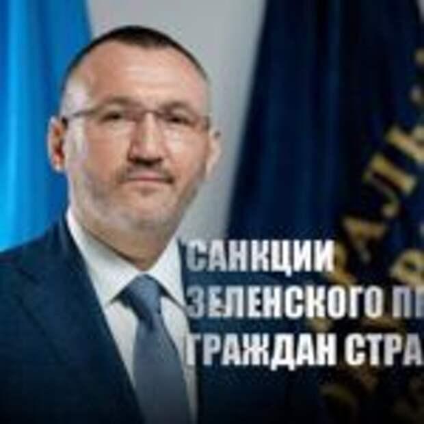 «Будет привлечен»: В Раде рассказали, за что Зеленского ожидает срок