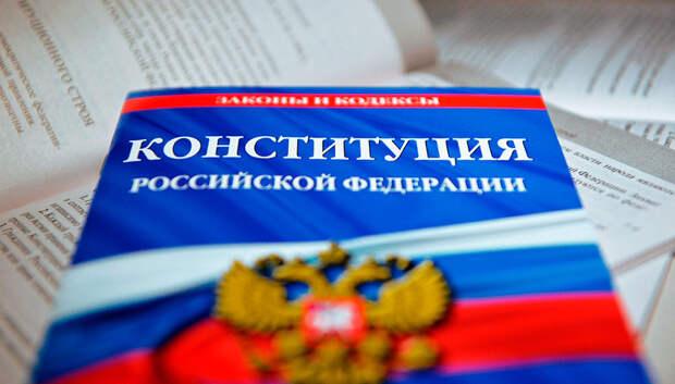 Воробьев: Нужно обезопасить участников голосования по поправкам в Конституцию от Covid‑19