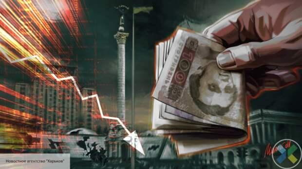 На Украине уже ощутили последствия провальной экономики правительства Гончарука